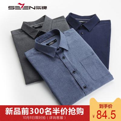 99元包邮  SEVEN 柒牌 116A38110 男士纯棉衬衫