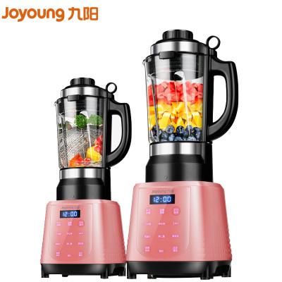Joyoung 九阳 L13-Y91 破壁料理机 499元包邮
