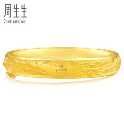 Chow Sang Sang 周生生 19985K 龙凤 足金手镯 14.95g