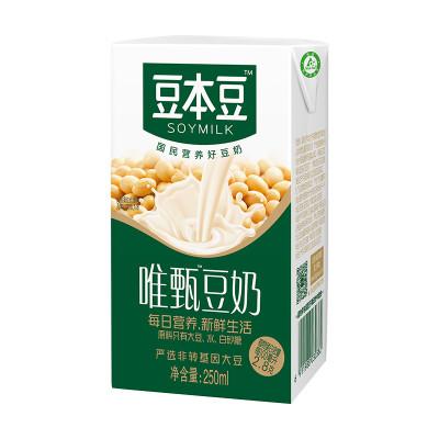 限地区! 豆本豆 唯甄原味豆奶 250ml*24包