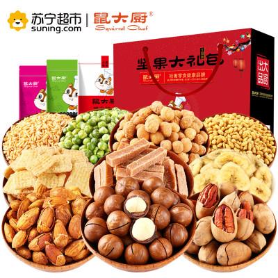 鼠大厨 坚果大礼包 (10袋装) (1044g)