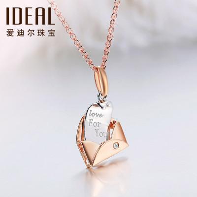 IDEAL 爱迪尔珠宝 G03378 18K金 情书 双色钻石吊坠 810元包邮(双重优惠)