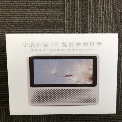 小度在家 1S AI人工智能 带屏智能音箱