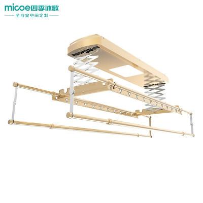MICOE 四季沐歌 M-H1007Z-AG 电动晾衣架 899元包邮