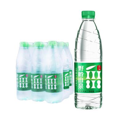 9.9元包邮 野岭山泉 矿泉水质饮用天然水量贩装550ml*9瓶