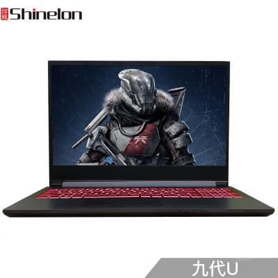 历史低价: Shinelon 炫龙 T3TI-780S5N 15.6英寸游戏笔记本电脑 (i7-9750H、8GB、512GB、GTX1660Ti 6GB) 6368元包邮(满减)