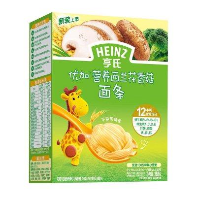 亨氏Heinz 宝宝面条 优加营养西兰花香菇面条252g 6个月以上至36个月适用 宝宝辅食 不添加食盐
