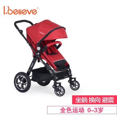 I.believe爱贝丽婴儿推车全色款精英运动版红
