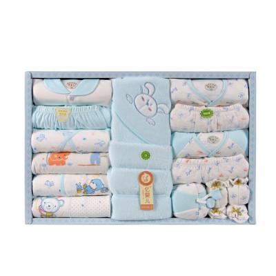 香港亿婴儿 新生儿礼盒 出生婴儿礼盒带包巾服饰礼盒 B2153