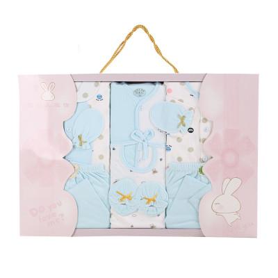 亿婴儿 新款新生儿双层带抱被宝宝内衣礼盒 婴儿服饰用品礼盒 Y2129 59-66cm