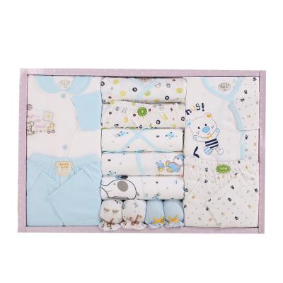 亿婴儿 婴儿内衣礼盒婴幼儿通用服饰大礼包新生儿服饰礼盒13件套 Y2169 59-66cm