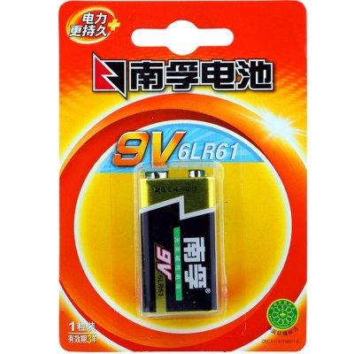 南孚NANFU碱性电池 通用9v1粒装 6LR61-1B/9V