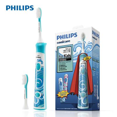 飞利浦(Philips) 儿童电动牙刷HX6312 充电式超声波震动儿童牙刷