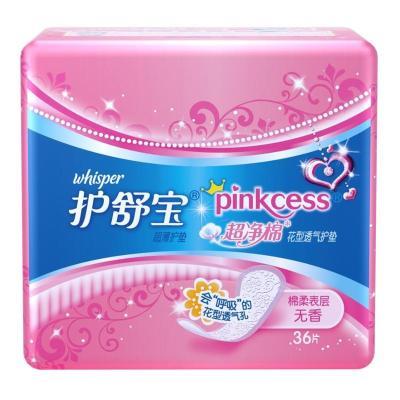 护舒宝(Whisper)云感棉柔极薄卫生巾护垫无香型36片 宝洁正品