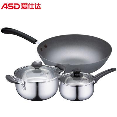 爱仕达(ASD) 铸铁炒锅不锈钢汤锅不锈钢奶锅家系列套装锅铁锅炒菜锅JX03CTN