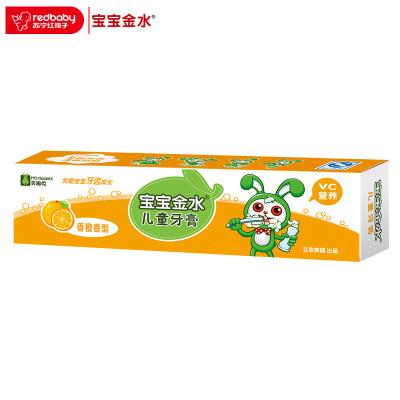 宝宝金水 儿童牙膏45g 香橙香型