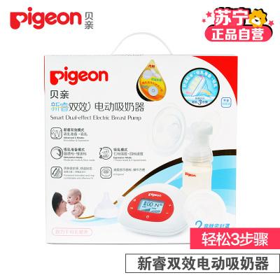 贝亲(PIGEON)新睿双效电动吸奶器QA32