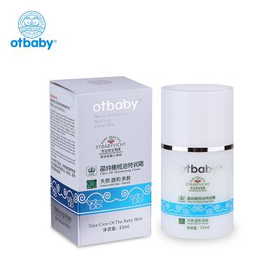 otbaby 晶纯橄榄油特润霜 55ml YA32