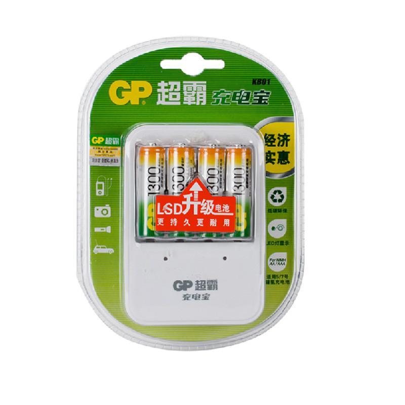 GP超霸充电宝含5号4节1300毫安 经济实惠装GPKB01GW130-2IL4 五号充电电池
