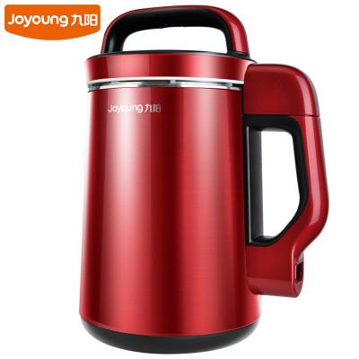 九阳(Joyoung)DJ13B-C659SG 免过滤 家用 全钢 大容量 豆浆机