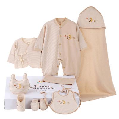 亿婴儿 彩棉婴儿内衣礼盒服饰8件套婴幼儿通用宝宝衣服带抱被四季款 Y3007