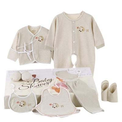 香港亿婴儿 彩棉婴儿内衣礼盒宝宝服饰套装婴幼儿通用9件套 Y7003