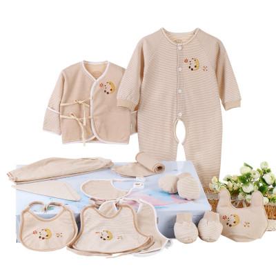 香港亿婴儿 彩棉婴儿内衣礼盒服饰内衣12件套新生儿套装婴幼儿通用宝宝礼品 Y7005