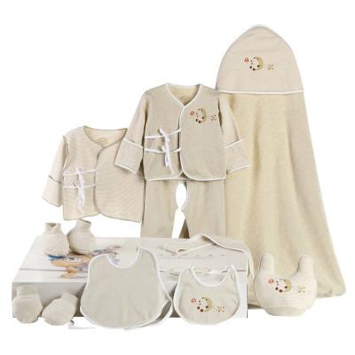 香港亿婴儿 彩棉婴儿内衣礼盒10件套宝宝内衣服饰套装婴幼儿通用宝宝礼品 Y7006