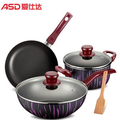 爱仕达(ASD) 套装锅三件套 WG03CTJS 印花新不粘锅少油烟 燃气明火适用 锅具组合套装