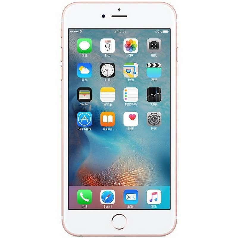 apple iphone 6s plus 128g 4g apple a1699. Black Bedroom Furniture Sets. Home Design Ideas