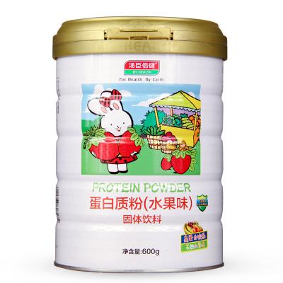 汤臣倍健儿童蛋白质粉(蛋白粉)水果味600g