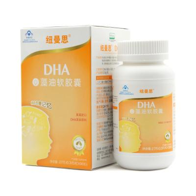 纽曼思(NEMANS)海藻油DHA儿童型 90粒/盒装 国内分装