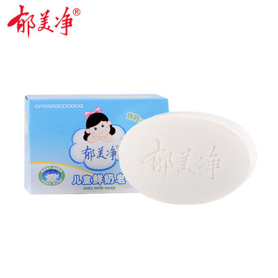 郁美净(YUMEIJING) 儿童鲜奶皂 滋润营养芳香 100g