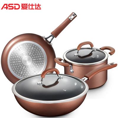 爱仕达(ASD) 套装锅三件套 PL03A1WT 不粘炒锅平底煎锅汤锅 电磁炉通用 锅具套装