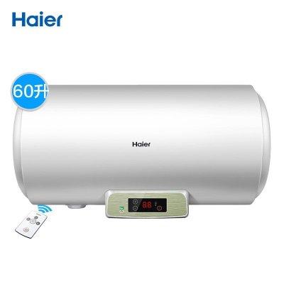 Haier/海尔热水器60升2000瓦无线遥控电热水器EC6001-DQ 8年包修 单管速热