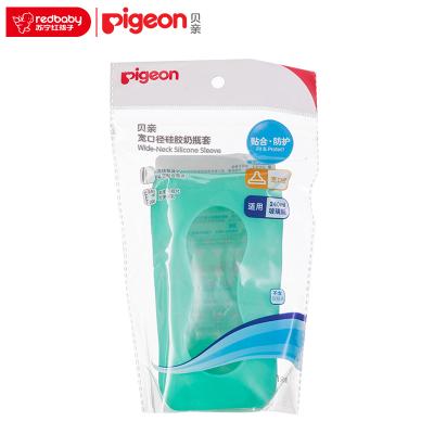 贝亲宽口径硅胶奶瓶套―树脂绿 BA104