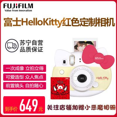 富士(FUJIFILM)INSTAX拍立得 胶片相机 一次成像mini HelloKitty特别定制版红色富士小尺寸相机