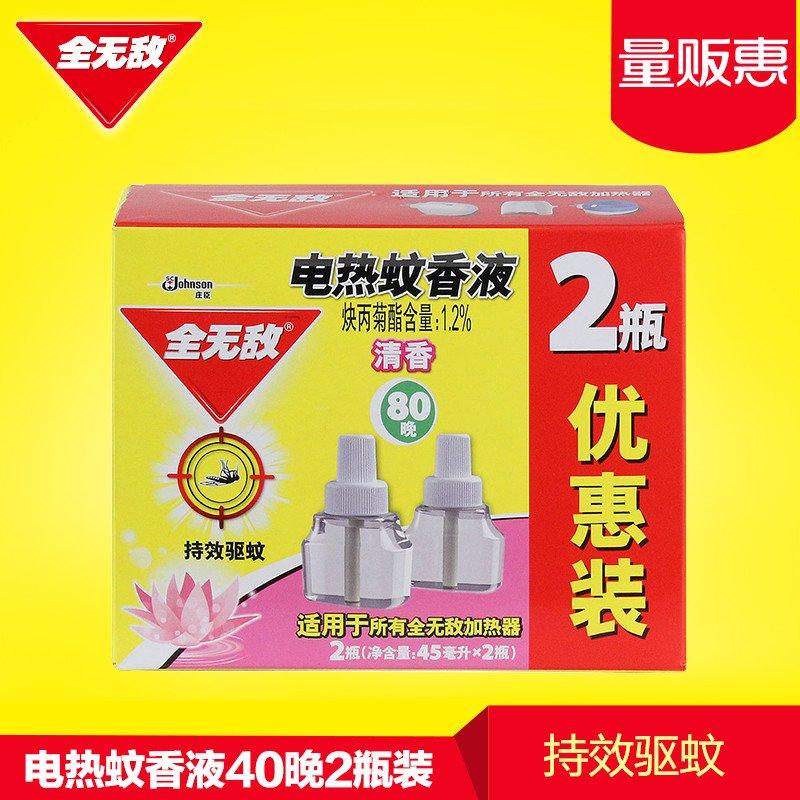 全无敌 电热 蚊香液 40晚2瓶装清香型45ml*2 驱蚊液 国产 含香