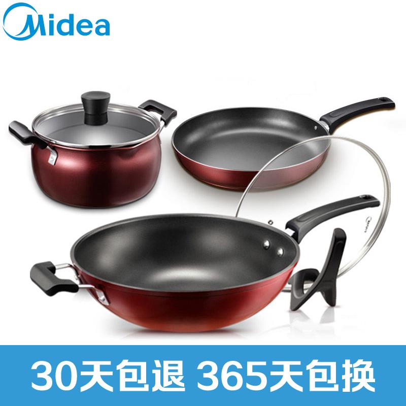 美的(Midea)不粘三件套锅 电磁炉燃气灶通用锅具炊具SL01