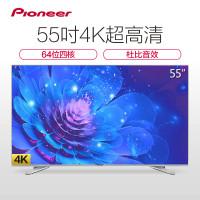 Pioneer先锋LED-55U760 55英寸 4K超高清