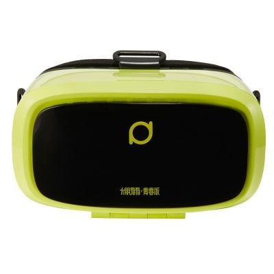 大朋看看 青春版(青春绿) 虚拟现实 VR眼镜 智能眼镜 安卓/IOS兼容 手机影院
