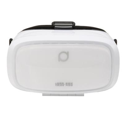 大朋看看 青春版(雅致白) 虚拟现实 VR眼镜 智能眼镜 安卓/IOS兼容 手机影院