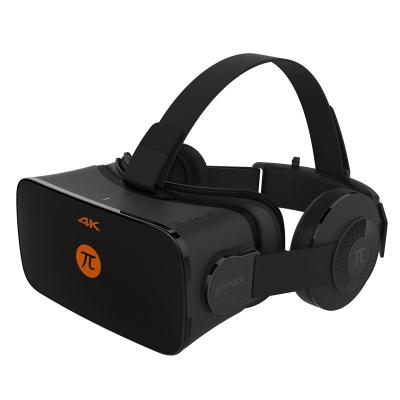 PiMax小派4K VR超清 虚拟现实头显 智能VR眼镜 PC头显 支持Steam游戏