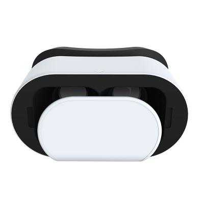 暴风魔镜小M 白色 虚拟现实 VR眼镜 智能眼镜 手机影院 安卓/IOS全兼容