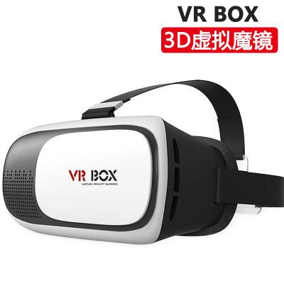 VR BOX 虚拟现实眼镜 2代眼镜 3d手机眼镜