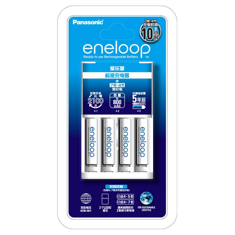 松下爱乐普eneloop 镍氢智能5号7号五号七号充电器套装附4节七号高性能
