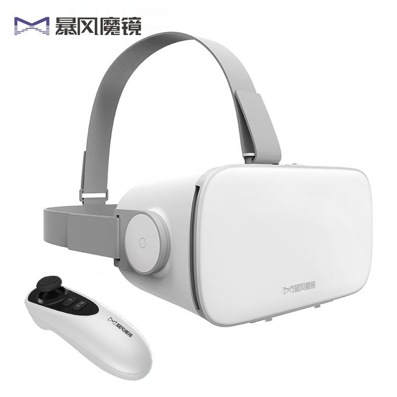 暴风魔镜S1 白色 安卓版 VR虚拟现实眼镜 智能眼镜 Android版