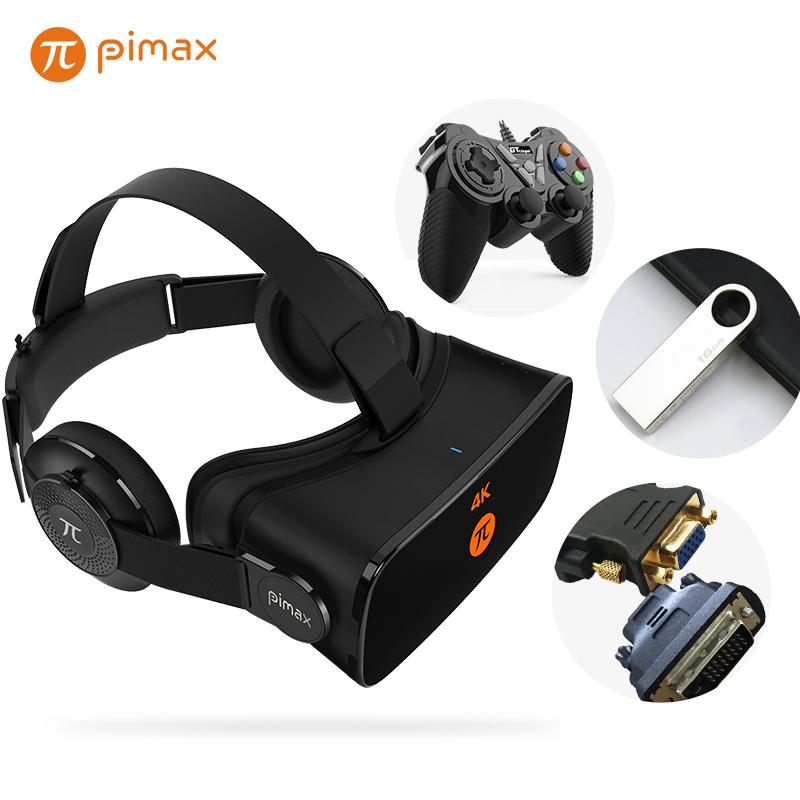 PiMax小派4K 超清VR 虚拟现实头显 U盘套装版 智能VR眼镜 VR头显 支持PC Steam游戏
