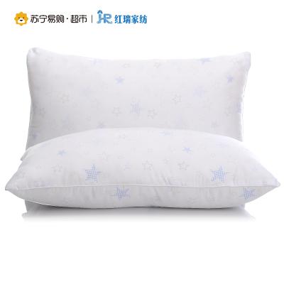 红瑞家纺 时尚枕芯系列 羽丝绒高回弹枕芯枕头 45*70cm 浪漫星空