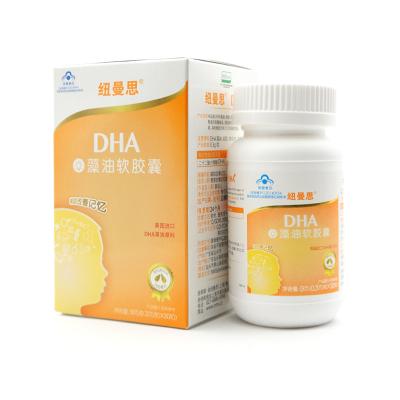 【国内分装系列】纽曼思(原名纽曼斯)海藻油DHA儿童型 30粒